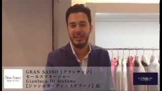 CINQUE CLASSICO 創業10周年記念コメント GRAN SASSO【グランサッソ】