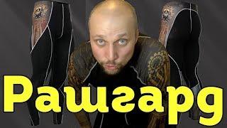 видео Купить прикольную одежду и футболки с принтами в интернет-магазине Твой-Принт.Ру