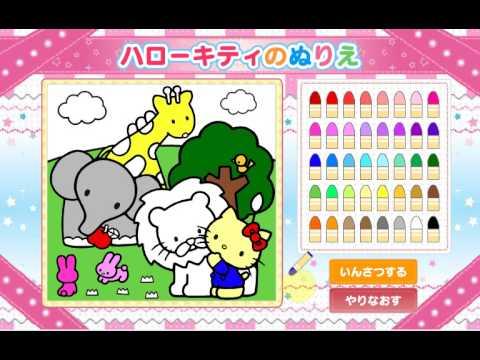 キティちゃん幼児向け無料ぬりえゲームkitty Gamecoloring