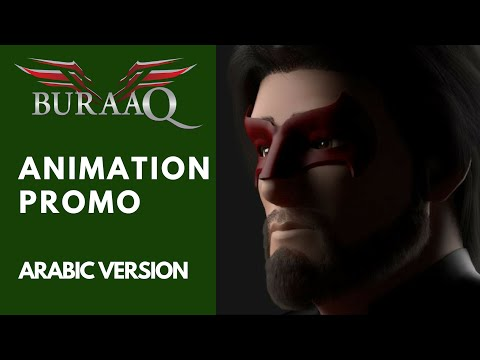 BURAAQ - Superhero Animated Concept Promo - 2015  [Arabic]