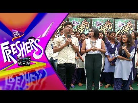 Tarang Music Freshers   Chilika Degree College - Part 2