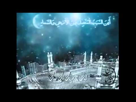 Beautiful Nasheed about Imam Mahdi in farsi - دل من در تب و در تاب