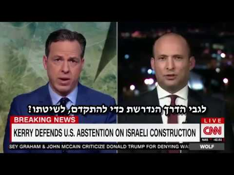 Bennett on CNN: 'How dare anyone call the Land of Israel occupied territories?'