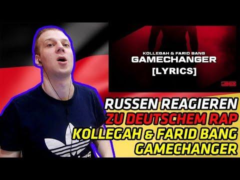 RUSSIANS REACT TO GERMAN RAP   Kollegah & Farid Bang ✖️ GAMECHANGER ✖️ [ official Video ]   REACTION