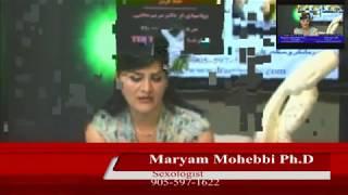 Maryam Mohebbi تاثیر به زبان آوردن اسم آلت تناسلی موقع سکس