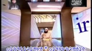 Shah Waliullah about Jadu Tuna