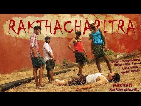 Raktha Charitra Cover Song | RGV | Karthik | Ramesh | Teja Madala | Mani Mahesh | Manly Makers