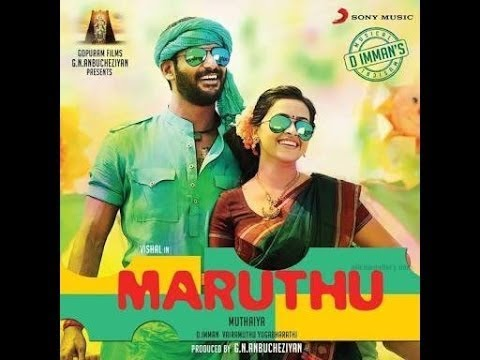 Rowdy No  1 Marudhu 2017   Hindi Dubbed Full Movie 2017 New  Like & Subscribe For More Movies