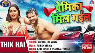 Love karke bhage hai Ghar se
