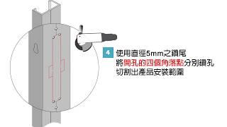 玻璃門專用鎖ST245SL
