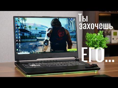 ASUS ROG Strix HERO III – обзор желанного игрового ноутбука