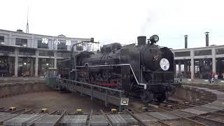 京都鉄道博物館 蒸気機関車 ターンテーブル 転車台 2018/05/06