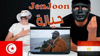 JenJoon - HAYALA   حيّالة / Reaction Show 🇹🇳 / البرنس