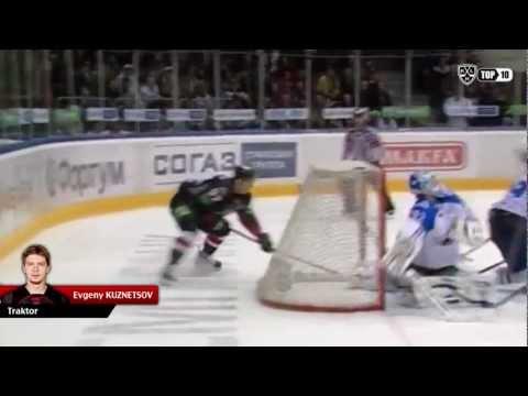 Лучшие голы регулярного чемпионата КХЛ / KHL Season's Best Goals