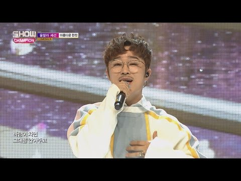 Show Champion EP.226 ULALA SESSION - Beautiful