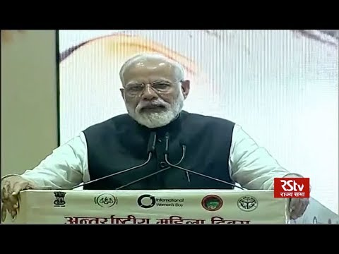 Women are playing an important role in building a New India: PM Modi