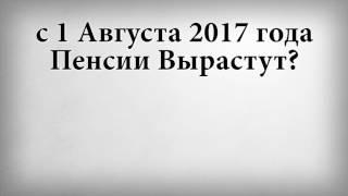 видео Официальный сайт службы по тарифам Астраханской области