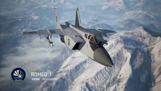 cost:2000 Battle Ryal Mig-31 SAAM 生放送時の録画の編集動画なので視...