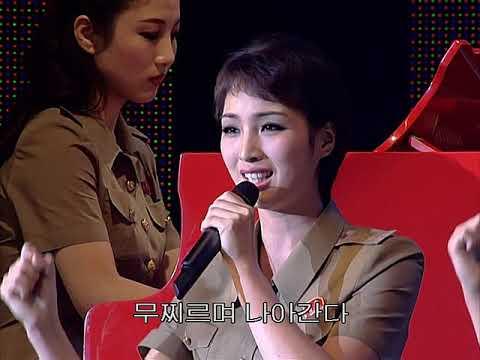 Moranbong Band Victory Day Celebration Performance 2012 (전승절경축 모란봉악단공연 2012년)