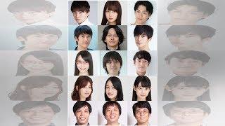「ナナマル サンバツ2」西井幸人・鈴木絢音ら続投、新キャストに乃木坂...