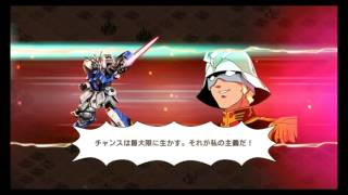 【ガンダムコンクエスト】鉄華団入団テスト攻略