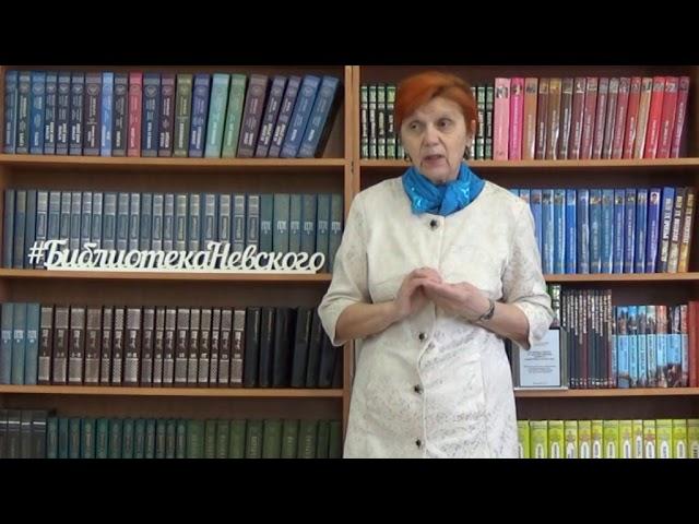 Изображение предпросмотра прочтения – ЛюдмилаМаркина читает произведение «Прокрасться...» М.И.Цветаевой
