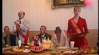 Свадьба в деревне! 25.09.04 г.