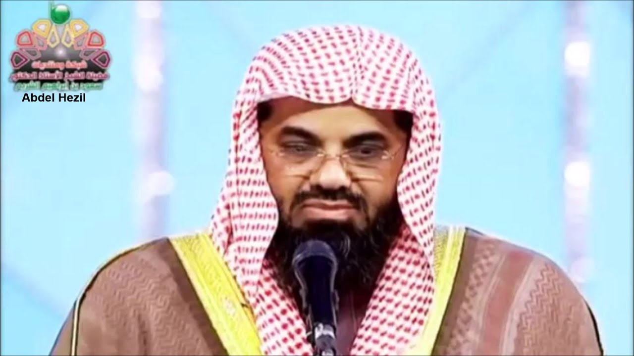 سورة البقرة كاملة سعود الشريم لعام 1415 بجودة عالية Youtube