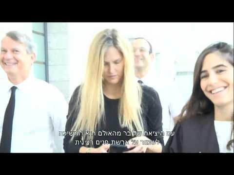 בר רפאלי יוצאת מחקירה - חדשות הבידור