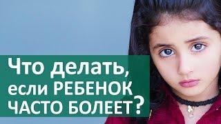 видео Лечение ангины антибиотиками у взрослых: о чем нужно помнить?
