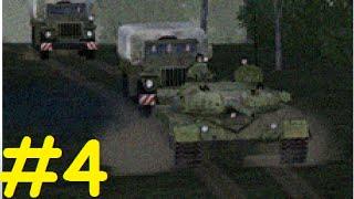 Прохождение Operation Flashpoint: Resistance - Нет паторнов