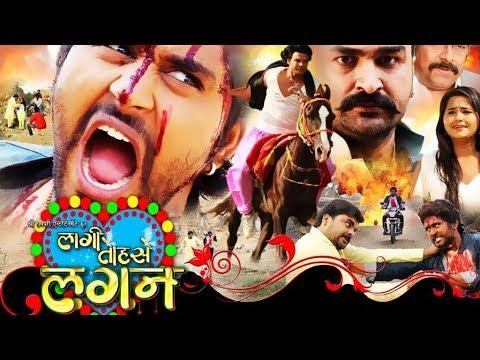 Kajal Raghwani Aur Yash Kumar Ki Romantic Action Movie | Bhojpuri New Film
