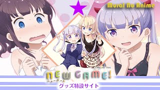 Anime NewGame | Mural do Anime Recomendações!