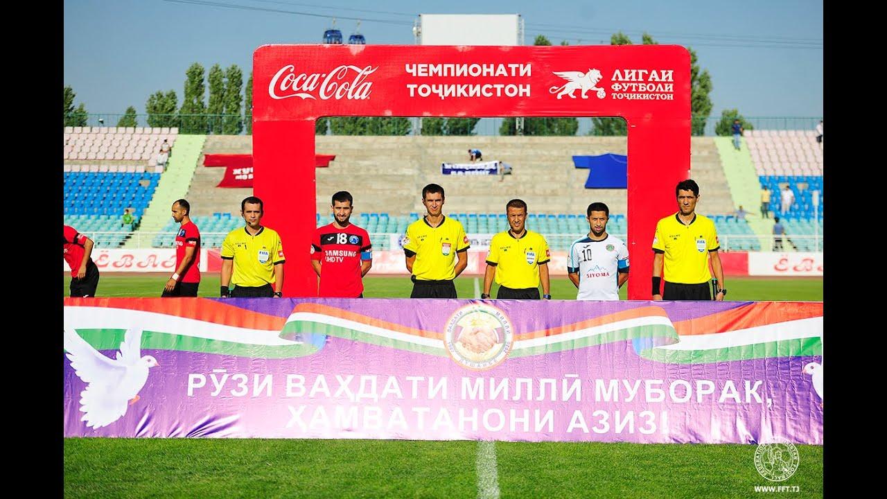 Обзор матчей седьмого тура чемпионата Таджикистана-2020