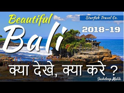 Bali Travel - What to do, What to see, Where to go?
