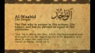 Names of Allah - Al Waahid