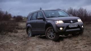 Suzuki Grand Vitara - Бескомпромиссный Внедорожник с ALL GRIP Pro (Автоакадемия Suzuki)