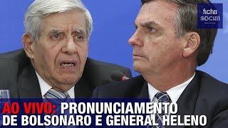 AO VIVO: BOLSONARO E GENERAL HELENO FAZEM PRONUNCIAMENTO PARA O BRASIL - COM TARCÍSIO