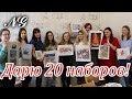 Поделки - ДАРЮ 20 НАБОРОВ. СП