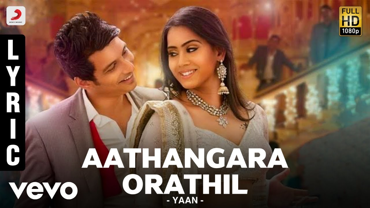 Download Yaan - Aathangara Orathil Lyric | Harris Jayaraj | Jiiva