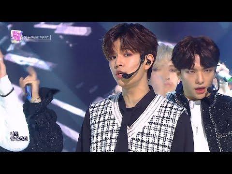 Stray Kids - I Am You [SBS Inkigayo Ep 981]
