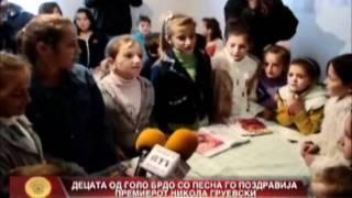 Премиерот Груевски посета на Голо Брдо   Kryeministri Gruevski viziton Maqedonasit e Gollobordës