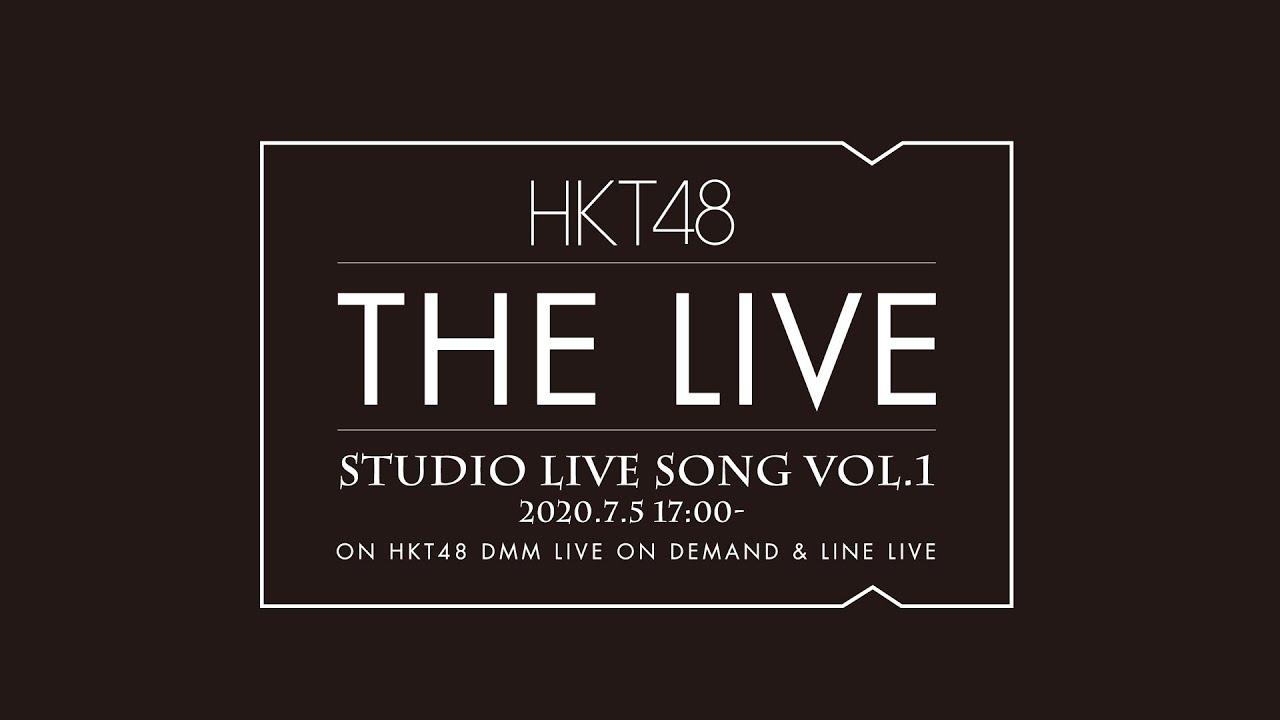 HKT48 THE LIVE〜STUDIO LIVE SONG 〜 teaser映像