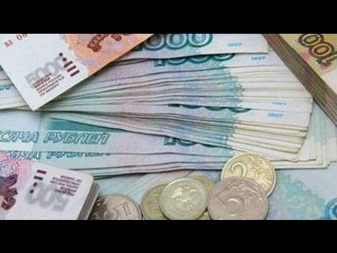 Official Exchange Rates Of The Russian Ruble...