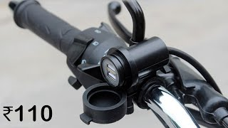 5 Bike Accessories You Must have on a Ride - Amazon India 2019