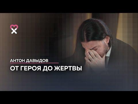 Девушка С Макаровым 2 Серия Тнт сериал 2021