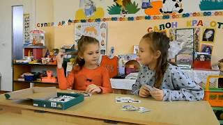 ГУДО Детский сад №3 г Ляховичи