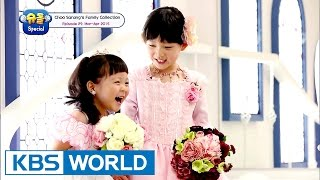 The Return of Superman - Choo Sarang Special Ep.29 [ENG/2017.02.22]