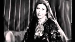 مجنون ليلى، محمد عبدالوهاب وأسمهان.flv