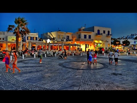 Paros, Greece - Naoussa - AtlasVisual - YouTube